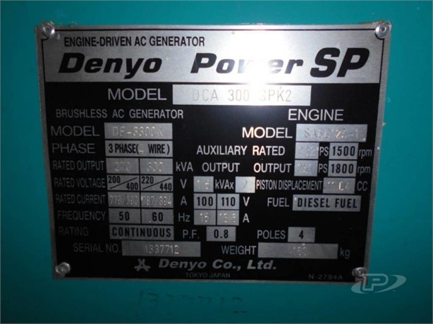 DENYO Power Systems For Sale - 19 Listings | PowerSystemsToday com