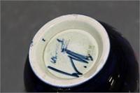 "Moorcroft vase - 6.25"""