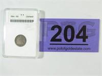 August 20th Gun, Coin, Antiques & Collectible Auction