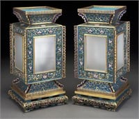 September 6, 2012 Asian Antiques and Fine Art
