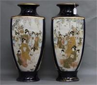 Traditional Dec Arts, Asian Art & Estate