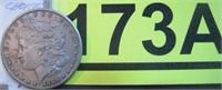August 18th Gun, Coin, Antique, & Collectible Auction
