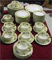 June 17th, 2008 Antique Auction!