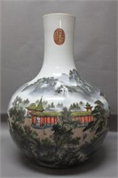 Collection of Jimmy Zhu