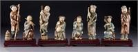 September 7, 2011 Asian Auction