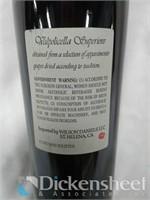 (2) 2011 DalForno Romano Valpoilicella Superiore 7