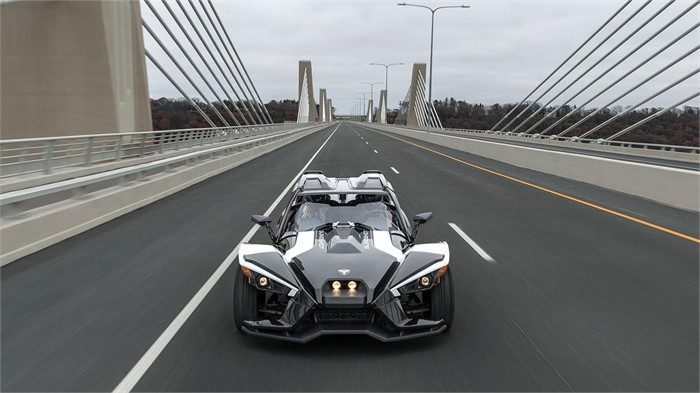 "Polaris' Slingshot ""Summer Of Fun"" Sweepstakes: A Scenic Drive In"