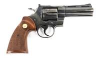 FIREARM AUCTION - Military, Antique, Modern & NFA Guns