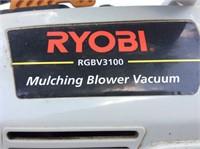 Ryobi Mulching Blower