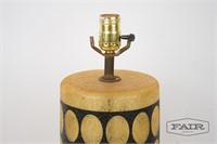 Translucent Textured Yellow Glass Lamp