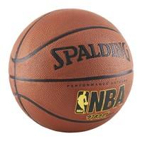 "Spalding NBA Street Basketball, Size 6/28.5"""