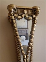 Beautiful Pair of Bronze & Mirror Wall Sconces