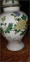 Japanese porcelain ware hand decorated jar w lid