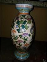 Beautiful Middle Eastern Style Vase