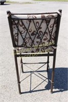 Trica Brown/Beige Padded Chairback Stool