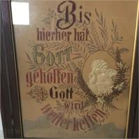 Early Framed German Sampler