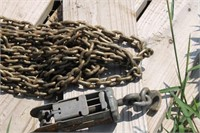 24 ft Grade 80 Military Grade Chain