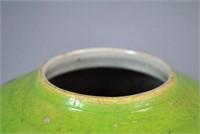 CHINESE FAMILLE ROSE GREEN GROUND PORCELAIN JAR