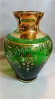 Vecchia Murano Glass Vase w 24K Gold Leaf