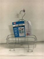 INTER DESIGN SHOWER CADDY