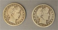 Collector's Series: Coins & Trains Auction - August 7, 2019