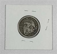1853 w/arrows & rays  Seated Liberty Quarter  F-15