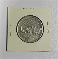 1926-S  Oregon Trail Comm. Half Dollar  AU-55