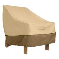Classic Accessories Veranda Patio Lounge Chair