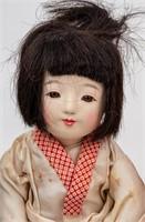 Lot of Vintage Dolls / Doll Tea Set Kewpie Bank