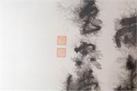 WANG, Fred Fangyu (Chinese, 1913-1997).