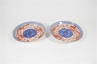 A Pair of Guangxu Dragon Plates.
