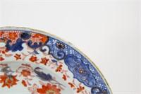 Three Chinese Imari Barber's Basins.