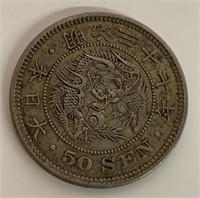 Japanese 50 SEN Coin