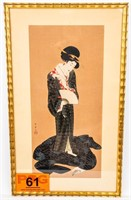 Art Signed Japanese Painting on Silk
