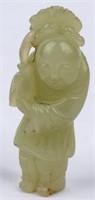 Lot of 3 Jade Stone Figurines