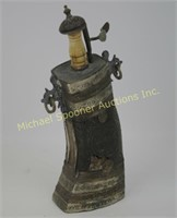 EAST INDIA POWDER FLASK