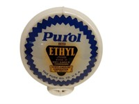 """PUROL WITH ETHYL 13.5"""" GAS PUMP GLOBE"""