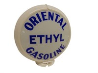 """ORIENTAL ETHYL GASOLINE 13.5"""" GAS PUMP GLOBE"""