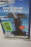 Wise Boat Seat Pedestal