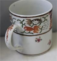 4 Antique Porcelain Cups and Saucers