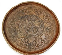 RARES, ARTIFACTS, ANTIQUES, JEWELRY, COINS & MORE 9/4