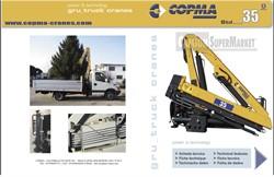 COPMA 35.3  used