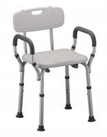 NOVA SHOWER AND BATH CHAIR WITH BACK