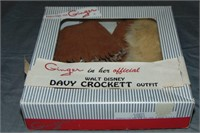 Cosmopolitan Ginger Doll Outfits in Original Boxes
