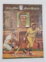 1988 Forty-Ninth Annual HOF Sporting News Program
