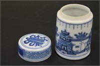 Chinese Vintage Toothpick Holder