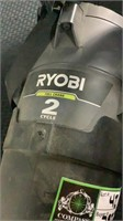 Ryobi Gas Powered Jet Fan Blower-