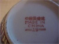 Eight Oriental Cups