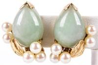 Jewelry 14kt Yellow Gold Jade Earrings