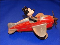 Online-Only Disney Collection